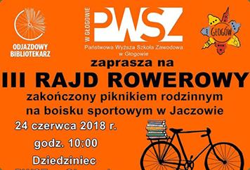 III Велосипедний мітинг